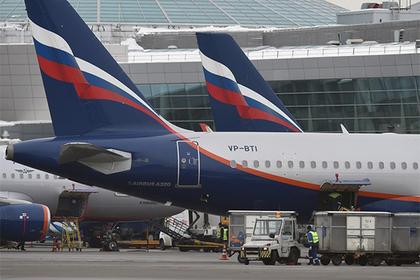 «Аэрофлот» назвал сроки возобновления полетов в Египет