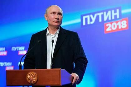 Вновь избранный президент Путин пообещал открыто обсуждать свои решения