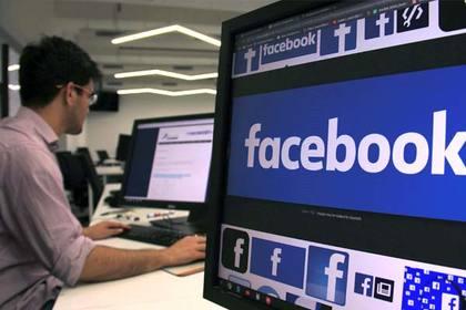 В сети повелись на «изобретенный Цукербергом» способ защитить аккаунт