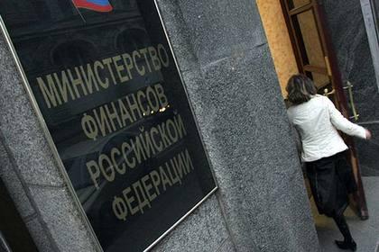 Минфин решил рискнуть резервами России