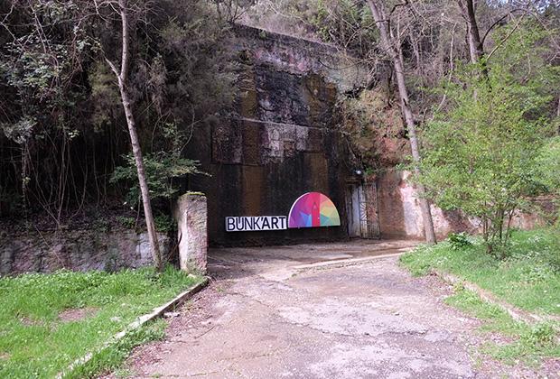 По дороге к секретному бункеру вождя