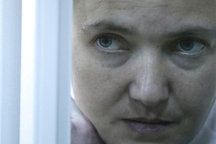 Савченко освободили