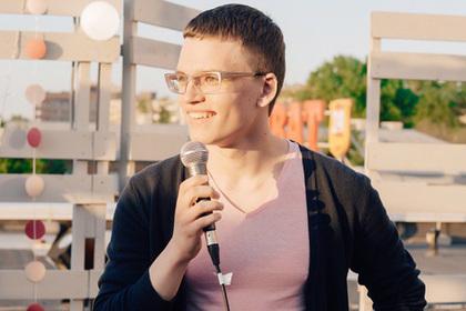 Российский студент выжил на стипендию