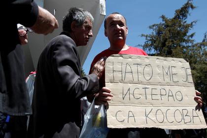 Сербы припомнили НАТО бомбардировки и воспротивились членству
