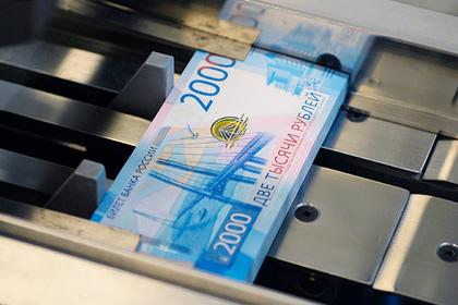 Банкоматы отказываются принимать новые деньги