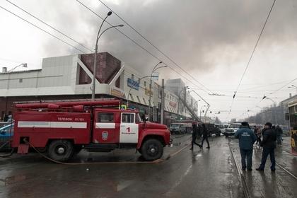 Пожар в кемеровском ТЦ связали с поролоновым шариком