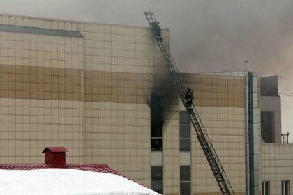 Число жертв пожара в кемеровском ТЦ увеличилось до 20
