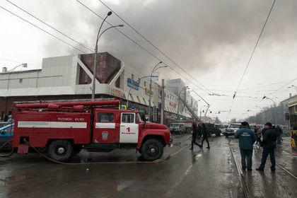 Найдены тела 35 погибших при пожаре в Кемерово