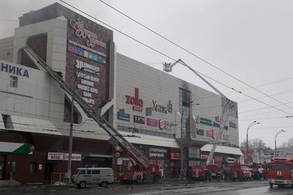 Власти рассказали о состоянии пострадавших при пожаре в Кемерово