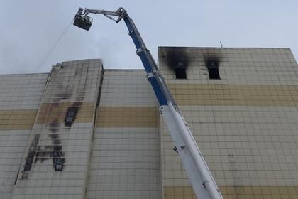 Жертвами пожара вТРЦ «Зимняя вишня» стали 55 человек