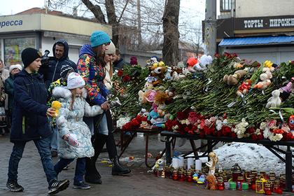 Число жертв пожара в кемеровском ТЦ превысило 60 человек