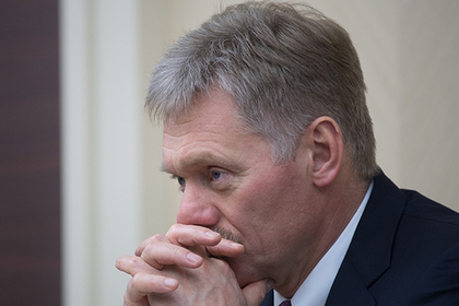 Кремль нераз предупреждал США опоследствиях поставок оружия Украине— пресс-секретарь российского лидера Дмитрий Песков