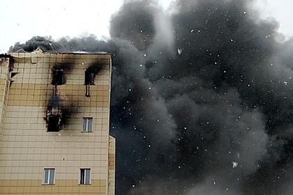 ОхранникТЦ вКемерово поведал опричинах отключения пожарной сигнализации