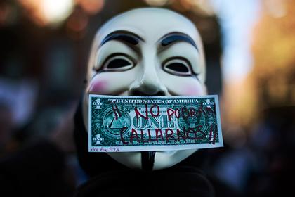 СМИ: Мировые державы объявили доллару бойкот