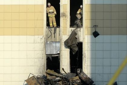 Пожарная сигнализация вТЦ Кемерова неработала с19марта— Бастрыкин