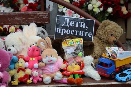 Названо число погибших при пожаре в Кемерове детей