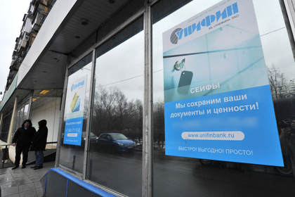 АСВ оценило выплаты вкладчикам ОФК-банка в7,85 млрд руб.