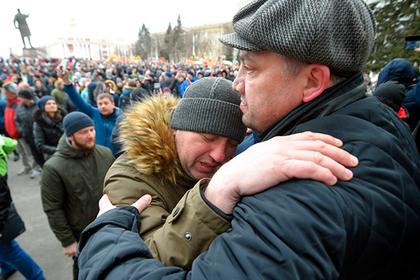 В Кемерове подсчитали пропавших без вести при пожаре