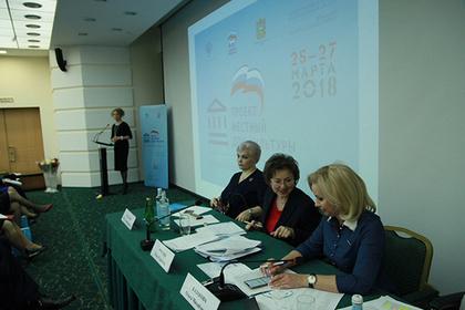 В Пятигорске обсудили проект сельских ДК