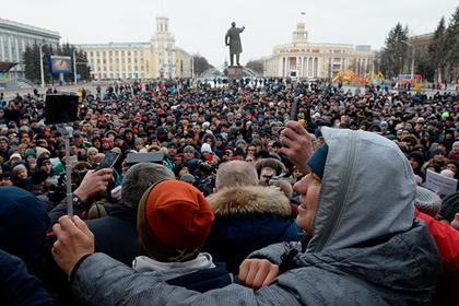 Стихийный митинг закончился вКемерово
