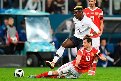 Сборная России снова пропустила три мяча и проиграла Франции