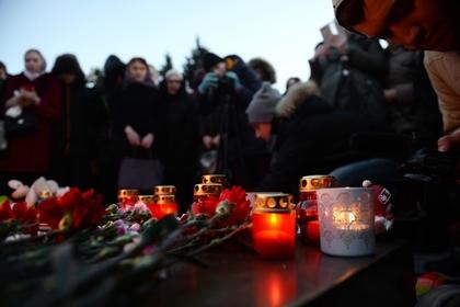 В Кемерове начали прощаться с жертвами пожара