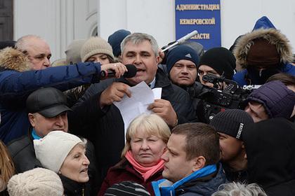 Вице-губернатор Кузбасса обвинил митингующих в попытке дискредитировать власть