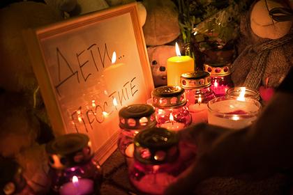 Власти Кемерова начали поиски вероятных жертв пожара среди сирот