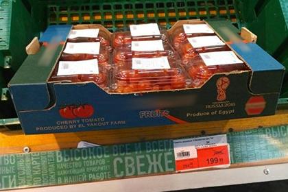В России закупились томатами с символикой ЧМ-2018