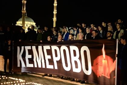 В Кемерове объявили награду за поимку создавшего фейк о 300 погибших украинца