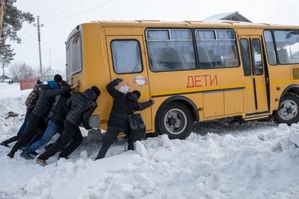 Немцы перестраховались и остановили автобус с российскими детьми