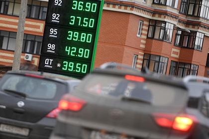 России предрекли новый скачок цен на бензин