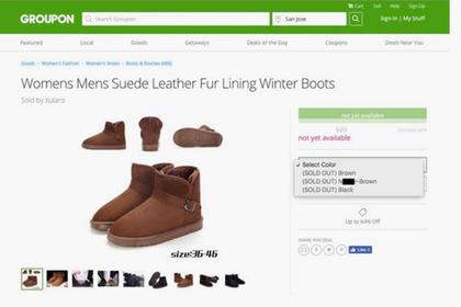 Ботинки «чернокожего» цвета взбесили покупателей