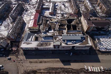 Трое пропавших во время пожара в Кемерове найдены живыми
