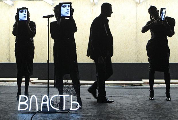 Спектакль «Околоноля» Кирилла Серебренникова