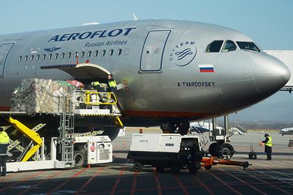 Билет на самолет челябинск москва аэрофлот билеты купить онлайн на поезд запорожье