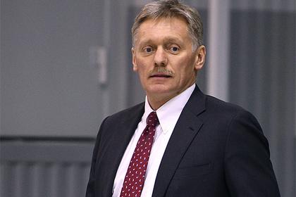 Песков прокомментировал удаление записи его беседы со студентами ВШЭ