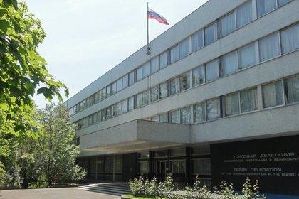 Telegraph узнала о вероятном закрытии русского торгпредства встолице Англии