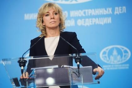 Захарова поведала остремлении стран Запада недопустить ЧМ-2018 в Российской Федерации