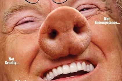 New York Magazine поместил наобложку «Трампа-свинью»