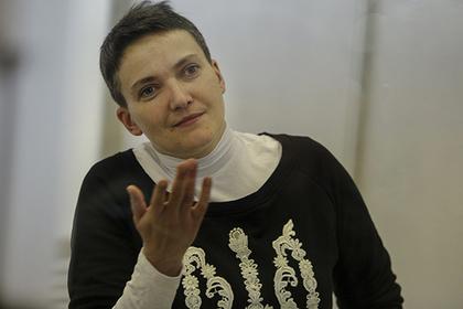 Савченко обратилась к Трампу