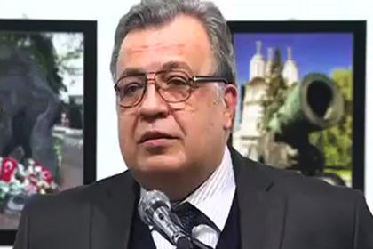 США допустили вероятность экстрадиции Гюлена из-за убийства Карлова