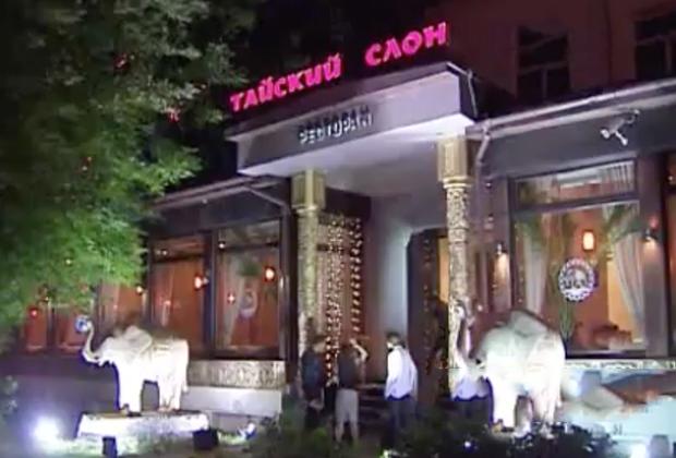 Ресторан «Тайский слон», на выходе из которого был расстрелян Вячеслав Иваньков (Япончик)