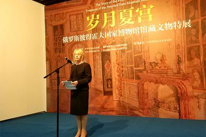 В Пекине открылась выставка раритетов дома Романовых