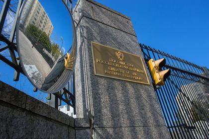 Выдворенные из Российской Федерации дипломаты США покинули посольство в столице