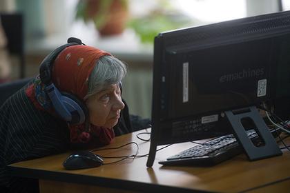 Россияне устали от интернета