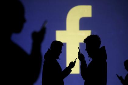 Facebook запретит сторонним приложениям доступ к данным пользователей Перейти в Мою Ленту