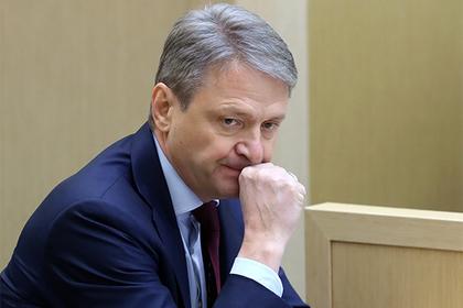 Александр Ткачeв