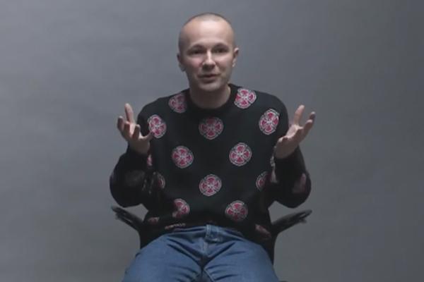 Гоша Рубчинский