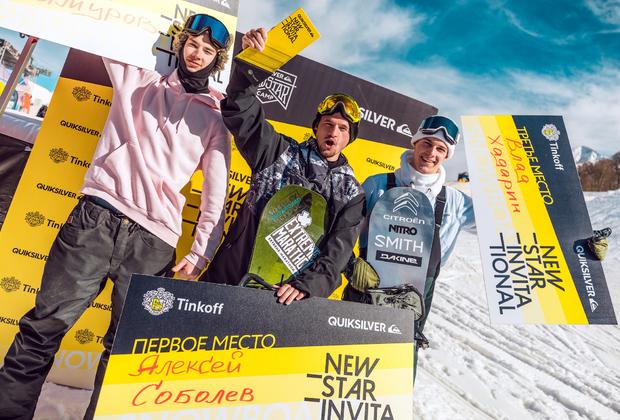 Алексей Соболев на фестивале сноубордистов Quiksilver New Star Camp